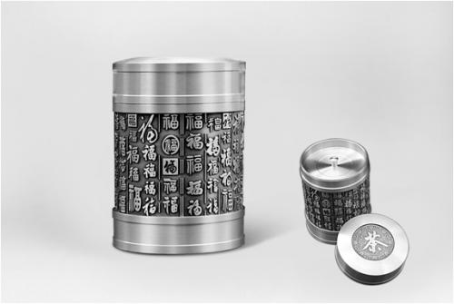 百福-纯锡茶叶罐