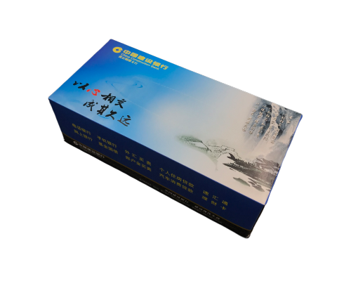 武汉包装盒